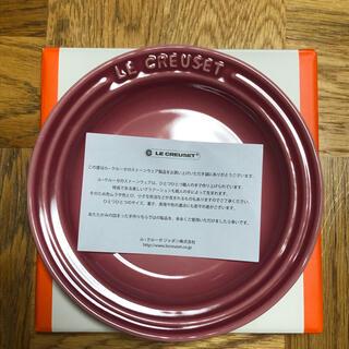LE CREUSET - ル・クルーゼ (LE CREUSET)15cm ローズクォーツ ラウンドプレート