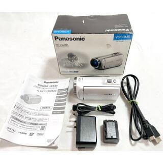 Panasonic - ☆美品 パナソニック HDビデオカメラ 16GB HC-V360MS-W