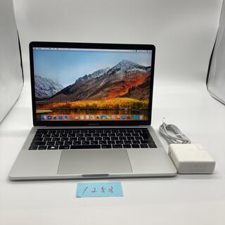 Mac (Apple) - 良品!MacBook pro 13インチ 2017 タッチバー搭載!