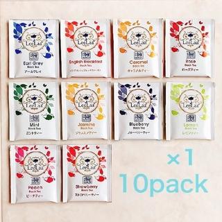 LeeLaa  10P 紅茶 フレーバー アソート ティーバッグ  アイスティー(茶)