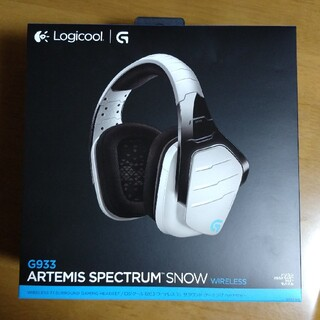 Logicool G933 SNOW(限定カラー)