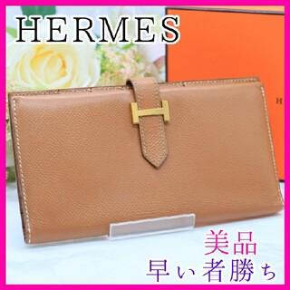 Hermes - HERMES エルメス べアン 長財布 ゴールド金具 美品