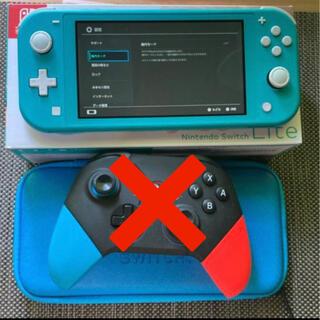 Nintendo Switch - 任天堂Switch Lite 本体 ターコイズ + ケース付き