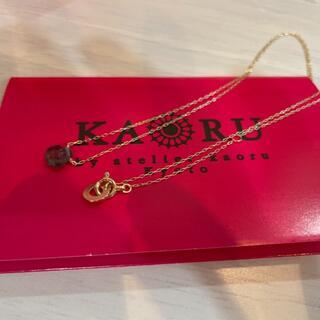 カオル(KAORU)のKAORU  ポロリン スモーキークォーツ ネックレス(ネックレス)