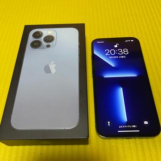 Apple - iphone13 pro 256gb シエラーブルー