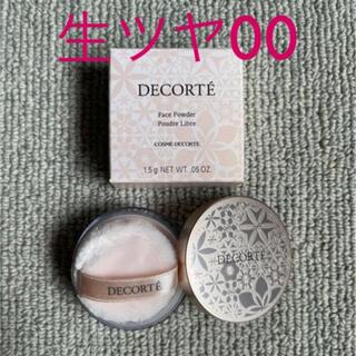 COSME DECORTE - デコルテフェイスパウダー生ツヤ00(ミニサイズ)