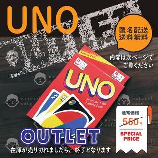 【新品】UNO(ウノ) カードゲーム(アウトレット)(トランプ/UNO)