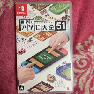 Nintendo Switch - スイッチ 世界のアソビ大全51