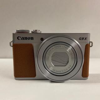 Canon - Canon PowerShot G9 X Mark II