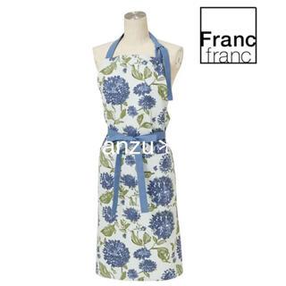 フランフラン(Francfranc)のフランフラン マミリフルエプロン   ブルー(その他)
