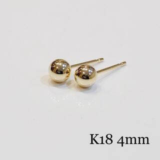 K18  丸玉4mm ピアス !