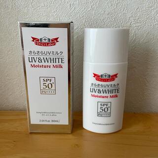 ドクターシーラボ(Dr.Ci Labo)のUV&ホワイト モイスチャーミルク50+(日焼け止め/サンオイル)