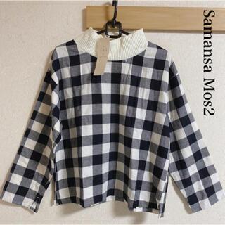 SM2 - 新品 サマンサモスモス レディース ブロックチェック衿リブプルオーバー ブラック