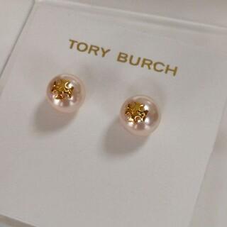 Tory Burch - 未使用 トリーバーチロゴピアス ピンクパール