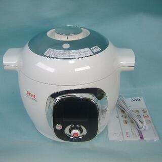 ティファール(T-fal)の【未使用】T-fal クックフォーミー 6.0L CY7011JP/87A(調理機器)
