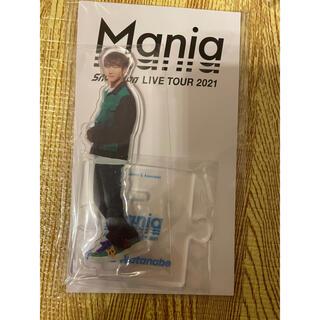 Johnny's - Snow Man アクスタ 渡辺翔太 Mania