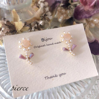 ZARA - *現品* flower perl pierce