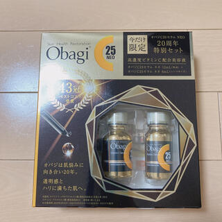 Obagi - 新品未開封Obagi♡C25 セラム NEO 20周年特別セット