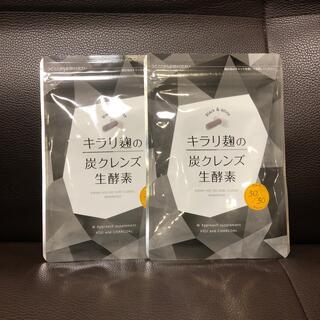 キラリ麹の炭クレンズ生酵素 2セット