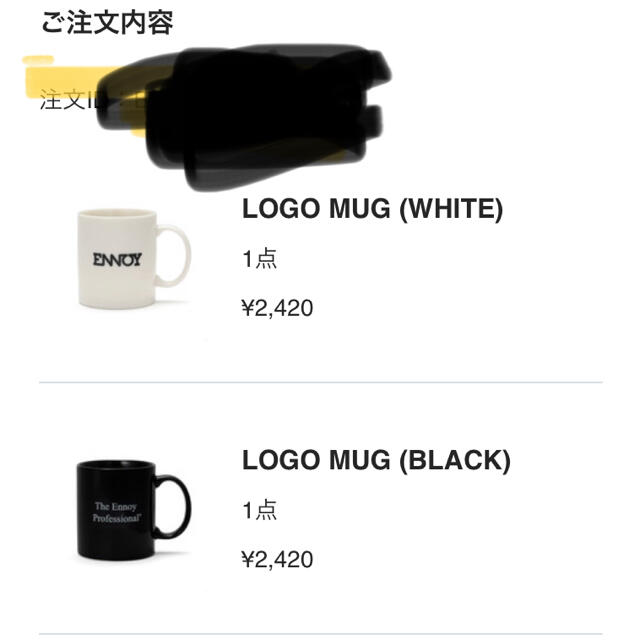 Supreme(シュプリーム)のennoy マグカップ インテリア/住まい/日用品のキッチン/食器(グラス/カップ)の商品写真
