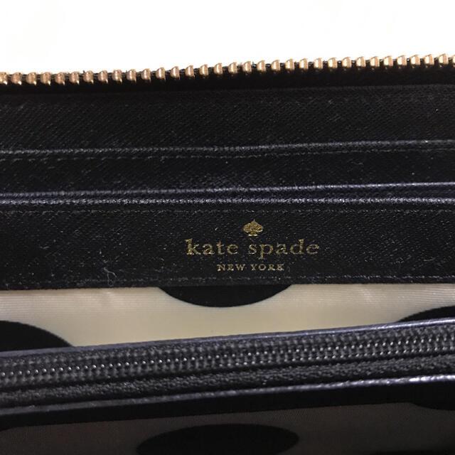 kate spade new york(ケイトスペードニューヨーク)のkate spade ケイトスペード 長財布。フルラ 。サマンサタバサ。コーチ レディースのファッション小物(財布)の商品写真