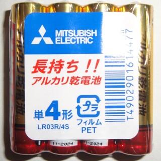 ミツビシデンキ(三菱電機)の単4形アルカリ乾電池(日用品/生活雑貨)