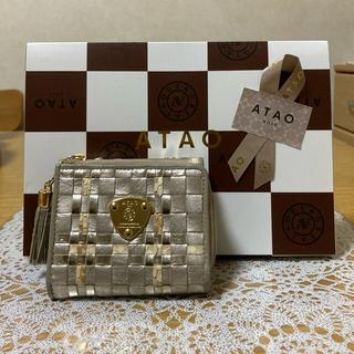 ATAO - アタオ ATAO ワルツ特別バージョン メモリアルシャンパン