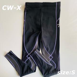 CW-X - ①CW-X  ランニング スパッツ レギンス S