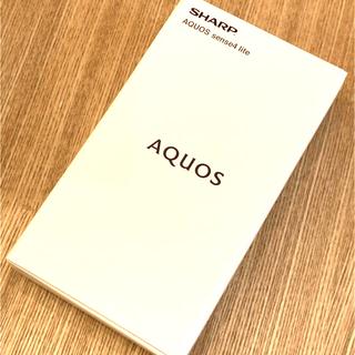 AQUOS - 【新品】AQUOS sense4 lite SIMフリー