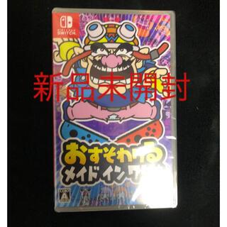 Nintendo Switch - おすそわける メイドインワリオ シュリンク付き
