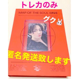 防弾少年団(BTS) - 送料無料 bts map of the soul on:e トレカ ジョングク