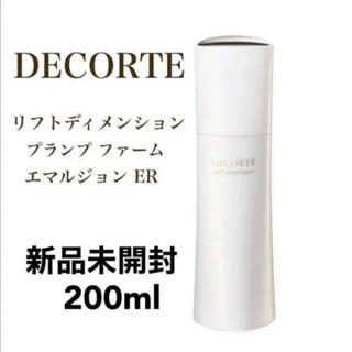COSME DECORTE - コスメデコルテ リフトディメンション プランプファーム エマルジョン ER