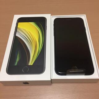 Apple - iPhone SE  第2世代 (se2) Black 64GB 未使用(新品)