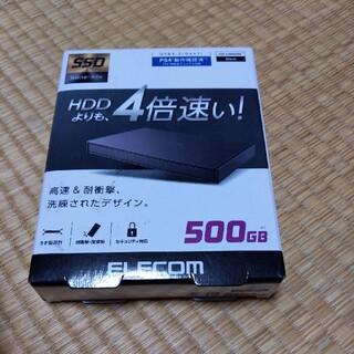 ELECOM - エレコム 外付け ポータブル SSD 500GB ESD-EJ0500GBK