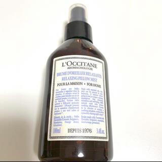 L'OCCITANE - ロクシタンリラクシング ピローミスト