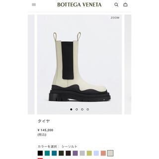 Bottega Veneta - BOTTEGA VENETA 37 ボッテガヴェネタ ミドル タイヤブーツ