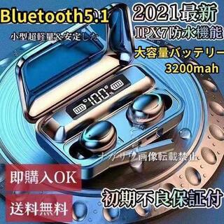 2021最新新品ワイヤレスイヤホン Bluetooth 5.1自動ペアリング