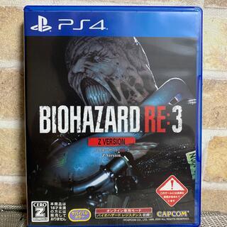 バイオハザード RE:3 Z Version PS4