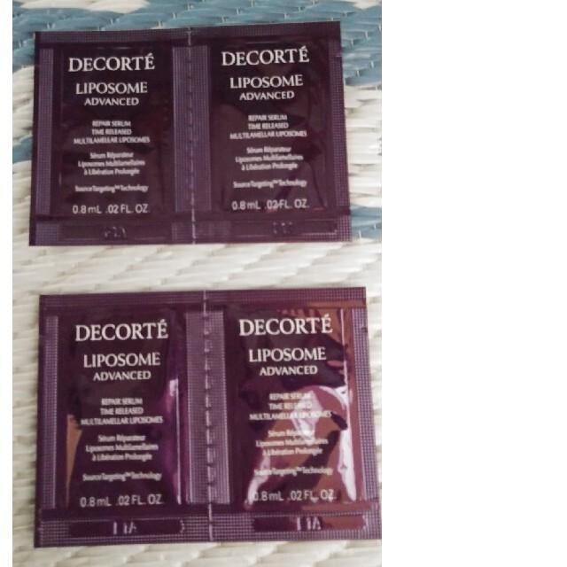 COSME DECORTE(コスメデコルテ)のコスメデコルテリポソーム コスメ/美容のキット/セット(サンプル/トライアルキット)の商品写真