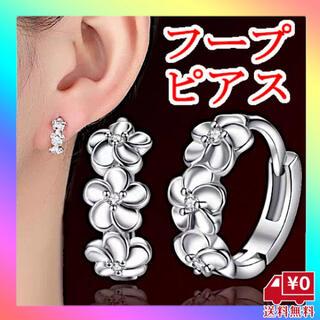 フープピアス シルバー925 両耳用 CZダイヤ お花 アレルギー対応 韓国