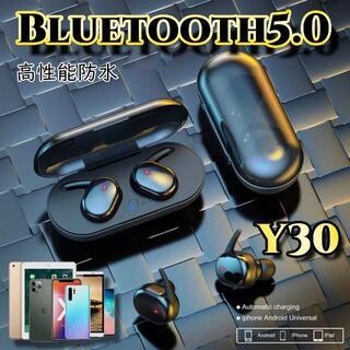 Y30 イヤフォン iPhone スマホ ワイヤレス Bluetooth