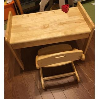 大和屋 - ヴォーノ 幼児 デスク チェア 椅子 机セット