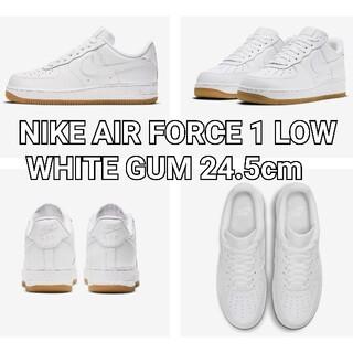 NIKE - 極希少☆NIKE AIR FORCE 1 LOW WHITE GUM US7.5