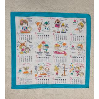 水森亜土 1970年カレンダー ハンカチ