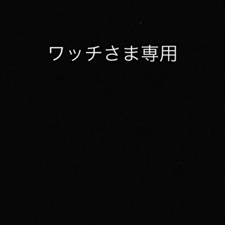 ミズノ(MIZUNO)のドラ恋 ユニフォーム(応援グッズ)