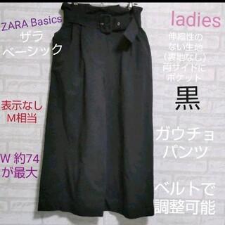 ZARA - ZARA Basics(ザラベーシック)黒 ガウチョパンツ伸縮性のない生地