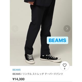 BEAMS - 【BEAMS】値段交渉OK 定価14300円 テーパードパンツ S