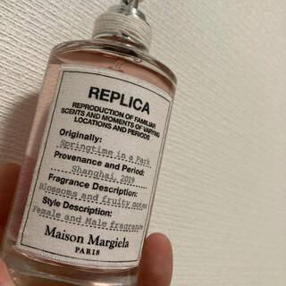 Maison Martin Margiela - マルジェラ スプリングタイムインアパーク 100ml