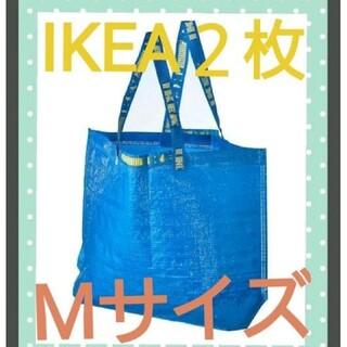 IKEA - イケア ( ⁎ᵕᴗᵕ⁎ ) フラクタ IKEA  エコバック   Mサイズ 2枚