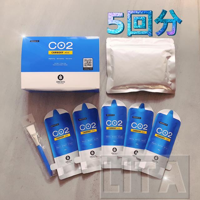 アクアポリン アンプル1箱&カーボキシー炭酸パック 5回分1箱&エピダーム1箱 コスメ/美容のスキンケア/基礎化粧品(パック/フェイスマスク)の商品写真
